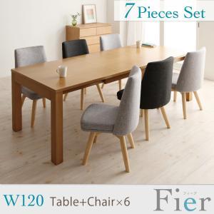 北欧デザインエクステンションダイニング 【Fier】フィーア/7点セット(テーブルW120+チェア×6)