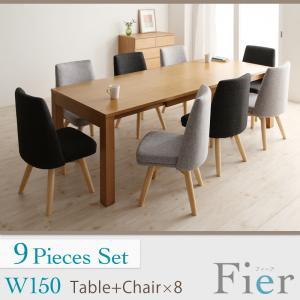 北欧デザインエクステンションダイニング 【Fier】フィーア/9点セット(テーブルW150+チェア×8)