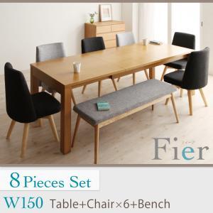 北欧デザインエクステンションダイニング 【Fier】フィーア/8点セット(テーブルW150+チェア×6+ベンチ)