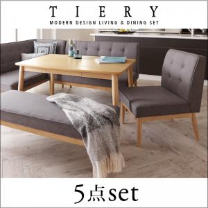 モダンデザインリビングダイニングセット【TIERY】ティエリー 5点セット