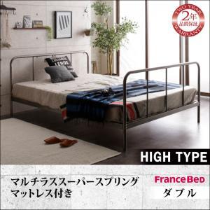 デザインスチールすのこベッド Dualto デュアルト フットハイ マルチラススーパースプリングマットレス付き ダブル
