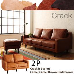 ソファー 2人掛け【Crack】 ヴィンテージスタンダードソファ【Crack】クラック