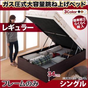 簡単組立・らくらく搬入_ガス圧式大容量跳ね上げベッド Mysel マイセル ベッドフレームのみ 縦開き シングル 深さレギュラー