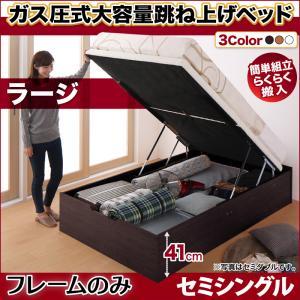 簡単組立・らくらく搬入_ガス圧式大容量跳ね上げベッド Mysel マイセル ベッドフレームのみ 縦開き セミシングル 深さラージ