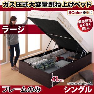 簡単組立・らくらく搬入_ガス圧式大容量跳ね上げベッド Mysel マイセル ベッドフレームのみ 縦開き シングル 深さラージ