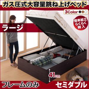 簡単組立・らくらく搬入_ガス圧式大容量跳ね上げベッド Mysel マイセル ベッドフレームのみ 縦開き セミダブル 深さラージ