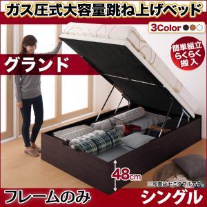 簡単組立・らくらく搬入_ガス圧式大容量跳ね上げベッド Mysel マイセル ベッドフレームのみ 縦開き シングル 深さグランド