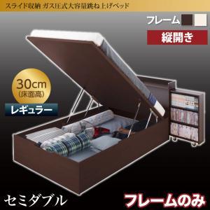 スライド収納_大容量ガス圧式跳ね上げベッド Many-IN メニーイン ベッドフレームのみ 縦開き セミダブル 深さレギュラー