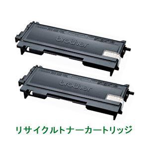 リサイクルトナーカートリッジ【ブラザー工業(BROTHER)対応】(TN-25J) 印字枚数:2500枚(A4/5%印刷時) 単位:1箱(2個入)