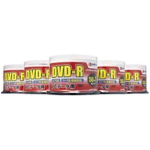 ジョインテックス データ用DVD-R 255枚 A902J-5