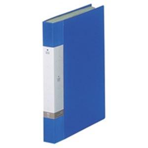 (業務用20セット) LIHITLAB クリアブック/クリアファイル リクエスト 【A4/タテ型】 固定式 40ポケット G3202-8 青