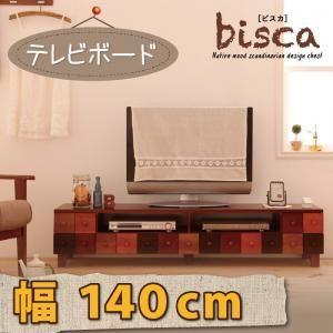 ローボード(テレビ台/テレビボード) 幅140cm 天然木北欧デザインテレビボード【Bisca】ビスカ【代引不可】