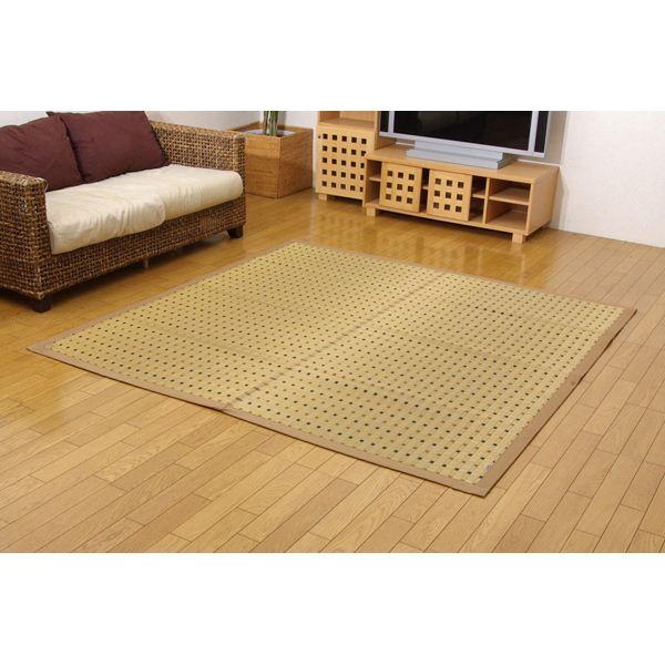 純国産/日本製 掛川織 い草ラグカーペット 約191×191cm