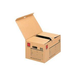 (業務用20セット)キングジム 保存ボックス 4350 B5