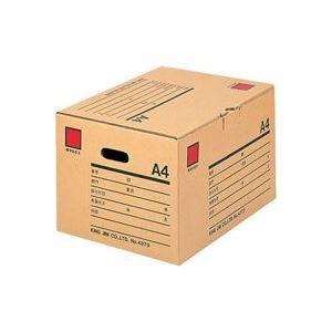(業務用20セット)キングジム 保存ボックス 4370 A4