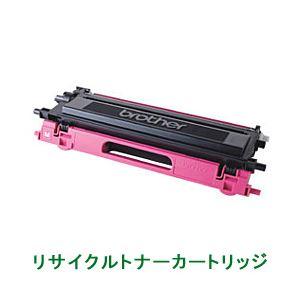 リサイクルトナーカートリッジ【ブラザー工業(BROTHER)対応】(TN-195M) 印字枚数:4000枚 (A4/5%印刷時) 単位:1個