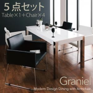 ダイニングセット 5点セット【Graniel】テーブルカラー:ホワイト チェアカラー:ホワイト×キャメル モダンデザインアームチェア付きダイニング【Graniel】グラニエル 5点セット【代引不可】