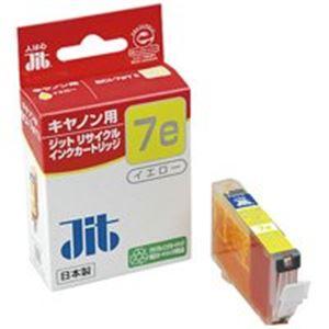 (業務用40セット) ジット リサイクルインク JIT-C07eY イエロー