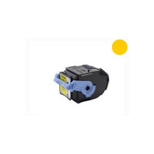 (業務用5セット) 【再生品】 Canon キャノン リサイクルトナーカートリッジ 【502 Y イエロー】 日本製