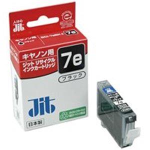 (業務用40セット) ジット リサイクルインク JIT-C07eB ブラック