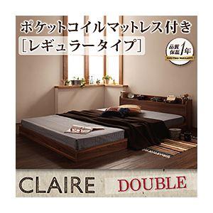 フロアベッド ダブル【Claire】【ポケットコイルマットレス:レギュラー付き】 フレームカラー:オークホワイト マットレスカラー:ブラック 棚・コンセント付きフロアベッド【Claire】クレール