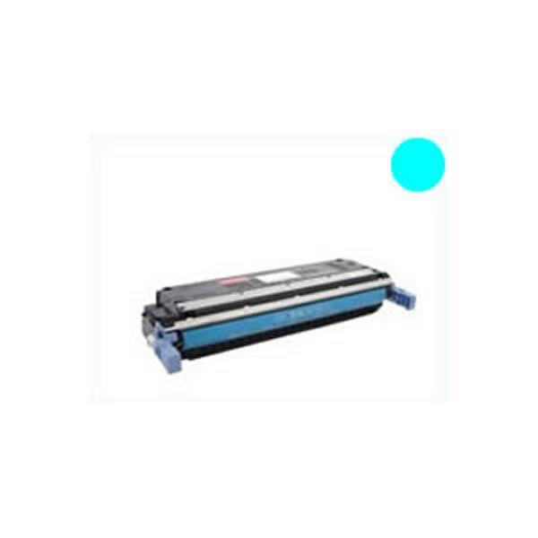 【再生品】 HP プリントカートリッジ 【C9731A】 リサイクルインクカートリッジ トナーカートリッジ 日本製