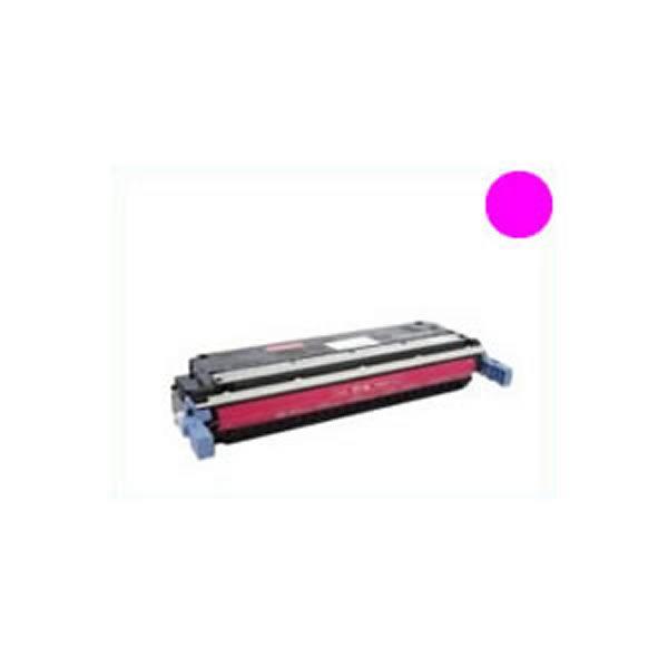 【再生品】 HP プリントカートリッジ 【C9733A】 リサイクルインクカートリッジ トナーカートリッジ 日本製