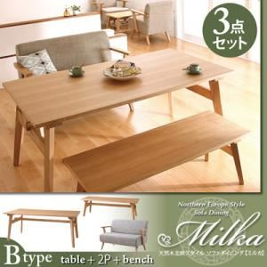 ダイニングセット 3点セット(Bタイプ)【Milka】ブラウン×オレンジ 天然木北欧スタイル ソファダイニング 【Milka】ミルカ【代引不可】