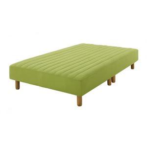 脚付きマットレスベッド シングル 脚22cm モスグリーン 新・色・寝心地が選べる!20色カバーリングボンネルコイルマットレスベッド