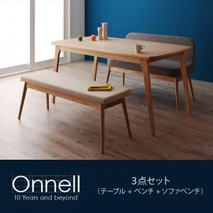 ダイニングセット 3点セット(テーブル+ベンチ+ソファベンチ)【Onnell】ベンチカラー:グレー ソファベンチカラー:グレー 天然木北欧スタイルダイニング【Onnell】オンネル/3点セット(テーブル+ベンチ+ソファベンチ)【代引不可】