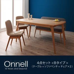 天然木北欧スタイルダイニング【Onnell】オンネル/4点セット<Bタイプ>(テーブル+ソファベンチ+チェア×2)【代引不可】 チェアカラー:ベージュ ダイニングセット 4点セット<Bタイプ>(テーブル+ソファベンチ+チェア×2)【Onnell】ソファベンチカラー:グレー