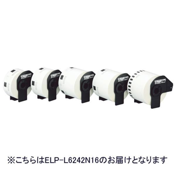 (業務用5セット)マックス 感熱ラベルプリンタ用ラベル ELP-L6242N16 700枚