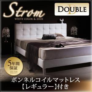 ベッド ダブル【Strom】【ボンネルコイルマットレス:レギュラー付き】 フレームカラー:ホワイト マットレスカラー:ブラック モダンデザイン・高級レザー・大型ベッド【Strom】シュトローム【代引不可】