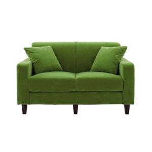 ソファー 幅130cm【LeJOY スタンダードタイプ】 グラスグリーン 脚:角錐/ダークブラウン 【リジョイ】:20色から選べる!カバーリングソファ