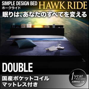 フロアベッド ダブル【Hawk ride】【国産ポケットコイルマットレス付き】ブラック モダンライト・コンセント付きフロアベッド【Hawk ride】ホークライド
