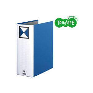 (まとめ)TANOSEE 両開きパイプ式ファイル A4タテ 100mmとじ 青 10冊
