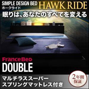 フロアベッド ダブル【Hawk ride】【マルチラススーパースプリングマットレス付き】ブラック モダンライト・コンセント付きフロアベッド【Hawk ride】ホークライド