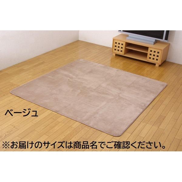 水分をはじく 撥水加工カーペット 絨毯 ホットカーペット対応 『撥水リラCE』 ベージュ 200×300cm