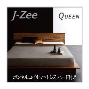 フロアベッド クイーン【J-Zee】【ボンネルコイルマットレス:ハード付き】 ブラウン モダンデザインステージタイプフロアベッド【J-Zee】ジェイ・ジー【代引不可】