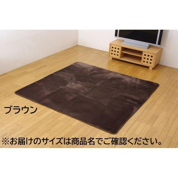 水分をはじく 撥水加工カーペット 絨毯 ホットカーペット対応 ブラウン 200×300cm