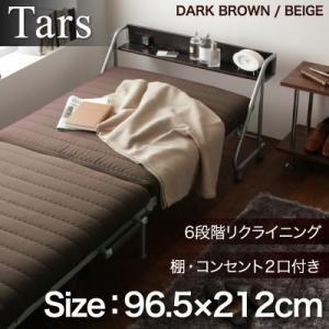 折りたたみベッド【Tars】ブラウン 宮付きリクライニング折りたたみベッド【Tars】タルス【代引不可】