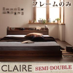 フロアベッド セミダブル【Claire】【フレームのみ】 ウォルナットブラウン 棚・コンセント付きフロアベッド【Claire】クレール