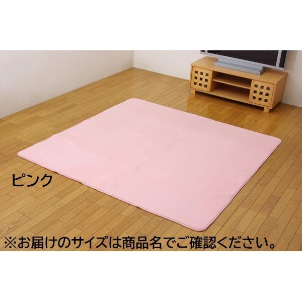 水分をはじく 撥水加工カーペット 絨毯 ホットカーペット対応 『撥水リラCE』 ピンク 200×300cm