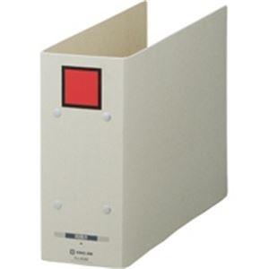 (業務用20セット)キングジム 保存ファイルドッチ 4088 A4E 80mm 灰/赤