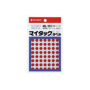 (業務用20セット) ニチバン マイタック カラーラベルシール 【円型 小/8mm径】 ML-151 赤:Shop E-ASU