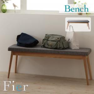 【ベンチのみ】ダイニングベンチ グレー 【Fier】 北欧デザインエクステンションダイニング 【Fier】フィーア/ベンチ