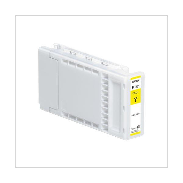 エプソン インクカートリッジ トナー 格安激安 EPSON Sure Color WEB限定 SC1Y35 1個 大判インクジェットプリンタ 350ml インク色:イエロー 専用インクカートリッジ