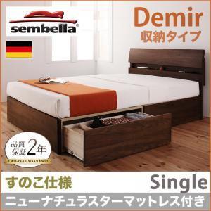 偉大な 収納ベッド シングル【sembella】【ニューナチュラスターマットレス】 ウォルナットブラウン 高級ドイツブランド【sembella】センべラ【Demir】デミール(収納タイプ・すのこ仕様)【】, ONEPIECE 482240f1