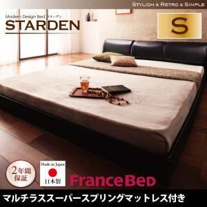 フロアベッド シングル【Starden】【マルチラススーパースプリングマットレス付き】 ブラック モダンデザインフロアベッド 【Starden】スターデン【代引不可】