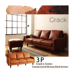【爆売り!】 ソファー 3人掛け【Crack】キャメルブラウン ヴィンテージスタンダードソファ ソファー【Crack】クラック, 楽譜ネッツ:29625533 --- canoncity.azurewebsites.net